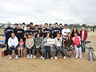 event_softball