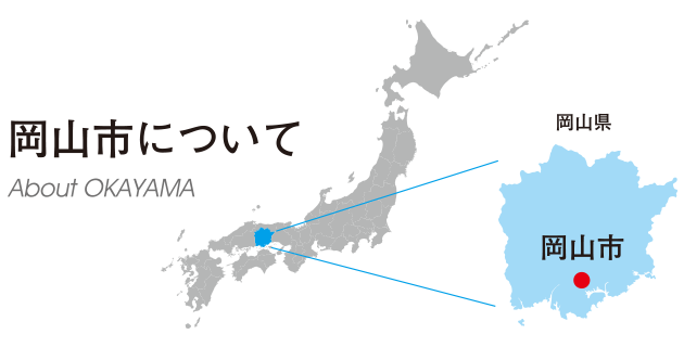 okayama_city